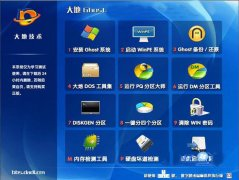大地 Ghost Win7 Sp1 64位旗舰版 大地201504win7系统