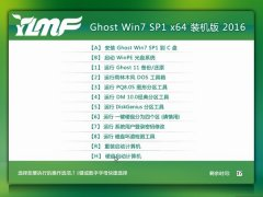 雨林木风GHOST WIN7 SP1 64位旗舰版V2016.03_最新WIN7系统64位